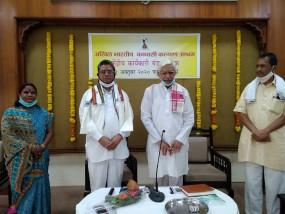 आरएसएस के वनवासी कल्याण आश्रम के अध्यक्ष बने रामचंद्र, रह चुके हैं अतिरिक्त मजिस्ट्रेट