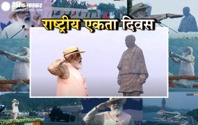 PM Modi Gujarat Visit: पीएम मोदी बोले- राजनीतिक स्वार्थ के लिए कुछ लोग किस हद तक जा सकते हैं, पुलवामा पर राजनीति, इसका बड़ा उदाहरण