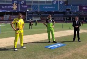 RCB vs CSK: बैंगलोर के कप्तान विराट कोहली ने जीता टॉस, पहले बल्लेबाजी का फैसला
