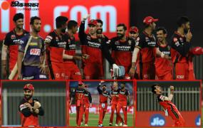 RCB vs KKR, IPL 2020: रॉयल चैलेंजर्स बैंगलोर ने कोलकाता को 82 रन से हराया, डिविलियर्स ने खेली शानदार 73 रन की पारी