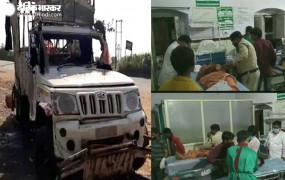 MP: धार में भीषण सड़क हादसा, टैंकर ने पिकअप वाहन को मारी टक्कर, 6 मजदूरों की मौत, 20 घायल