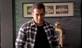 सलमान खान ने फिल्म राधे की शूटिंग शुरू की