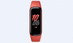 फिटनेस बैंड: Samsung Galaxy Fit2 भारत में लॉन्च, मिलेगी 15 दिन की बैटरी लाइफ