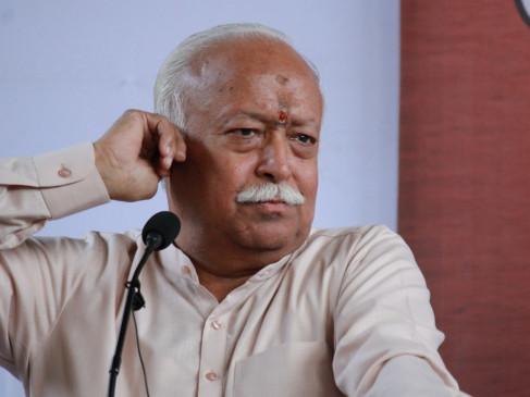 संघ प्रमुख भागवत जयपुर के 2 दिवसीय दौरे पर