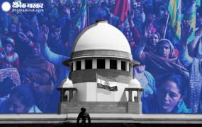 Shaheen Bagh: सुप्रीम कोर्ट ने कहा- सार्वजनिक जगहों पर अनिश्चितकाल तक प्रदर्शन नहीं हो सकता, आने-जाने का अधिकार सभी को