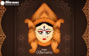 Navratri 2020: शारदीय नवरात्रि आज से, जानें घट स्थापना का शुभ मुहूर्त और पूजा विधि