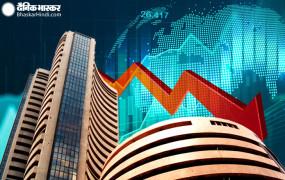 Share market:सेंसेक्स में 112 अंकों की तेजी, निफ्टी 11,896 के पार बंद हुआ