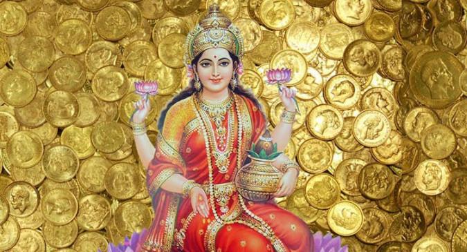 Solution: धन की कमी दूर करने के लिए करें ये उपाय, मिलेगी मां लक्ष्मी की कृपा