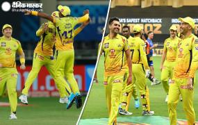 SRH vs CSK, IPL 2020: माही की यलो आर्मी ने की वापसी, हैदराबाद को 20 रन से हराया, पॉइंट टेबल में छठवें नंबर पर पहुंची