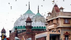 मथुरा: कोर्ट ने मंजूर की श्रीकृष्ण विराजमान की याचिका, शाही मस्जिद की जमीन समेत 13.37 एकड़ इलाके पर दावा; 18 नवंबर को होगी सुनवाई