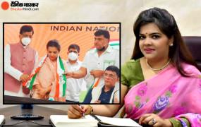 Bihar Election: कांग्रेस में शामिल हुईं शरद यादव की बेटी सुभाषिनी, पूर्व सांसद काली पांडे ने भी ली सदस्यता, दोनों लड़ सकते हैं चुनाव