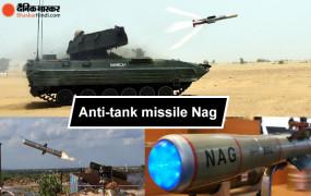 सफल परीक्षण: DRDO ने पोखरण में किया 'नाग' एंटी टैंक गाइडेड मिसाइल का आखिरी ट्रायल