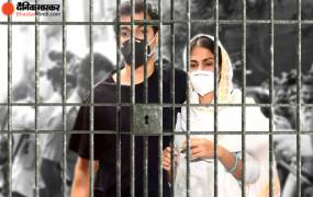 सुशांत केस में ड्रग्स कनेक्शन: रिया चक्रवर्ती और शोविक की न्यायिक हिरासत 20 अक्टूबर तक बढ़ी