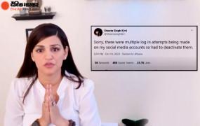 सुशांत की बहन श्वेता ने डिलीट किए अपने सोशल मीडिया अकाउंट्स