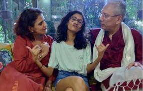 Upcoming: सुष्मिता सेन की बेटी रिनी करने जा रही हैं एक्टिंग डेब्यू, ये है मूवी का नाम