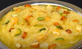 Sweet: इस विधि से बनाएं स्वादिष्ट और दानेदार सूजी का हलवा, जानें रेसिपी