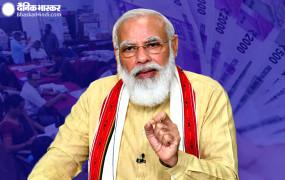 दिवाली का तोहफा: मोदी सरकार 30 लाख केन्द्रीय कर्मचारियों को विजयादशमी पर देगी बोनस
