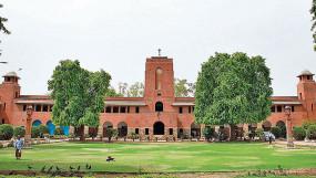 Cutoff List: दिल्ली विश्वविद्यालय की तीसरी कटऑफ लिस्ट हुई जारी