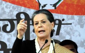 बिहार में नया भविष्य लिखने का समय है : सोनिया गांधी