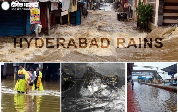 Rain: हैदराबाद में मूसलाधार बारिश से तबाही, 13 लोगों की मौत, सड़क पर सैलाब