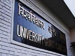 Fake Universities: यूजीसी ने जारी की फर्जी विश्वविद्यालयों की सूची, दिल्ली और यूपी में सबसे ज्यादा 15 फर्जी विश्वविद्यालय
