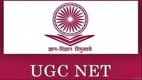 UGC NET 2020:NTA ने जारी किया नवंबर में होने वाली NET परीक्षाओं का एडमिट कार्ड, ऐसे करें डाउनलोड
