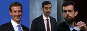 अमेरिकी पैनल फेसबुक, गूगल, ट्विटर के सीईओ से पूछताछ करने के लिए तैयार