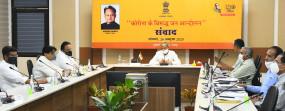 जयपुर: कोरोना के विरूद्ध जन आन्दोलन को लेकर संवाद प्रदेश में कानून बनाकर मास्क पहनने को अनिवार्य किया जाएगा - मुख्यमंत्री