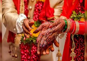 अजब-गजब: दुनिया के इन देशों में दूसरे धर्म में शादियों पर है सख्त पाबंदी