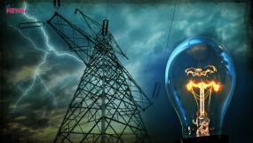 विजिलेंस कार्रवाई के बाद राशि जमा नहीं करने पर कुर्की होगी - बिजली कंपनी के निर्देश, 3 हजार उपभोक्ता निशाने पर