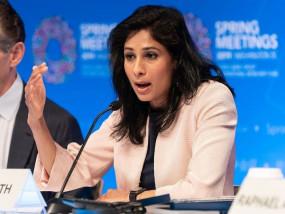 Economy: IMF ने कहा- भारत की जीडीपी इस साल 10.3% तक गिर सकती है, 2021 में 8.8% ग्रोथ का अनुमान