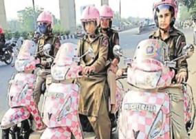 महिला सुरक्षा के लिए योगी सरकार ने शुरू की पिंक पेट्रोल