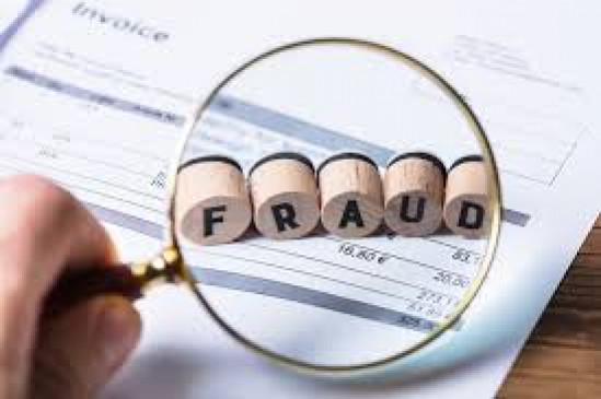 निवेशकों को मोटा मुनाफा देने के नाम पर लगाया 23 लाख का चूना, 9 आरोपी धराए