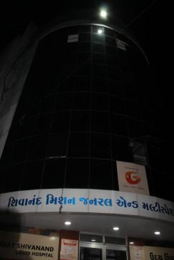 गुजरात के अस्पताल में आग लगने से 5 कोविड मरीजों की मौत, पीएम ने शोक जताया