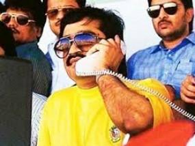 माफिया दाऊद इब्राहिम की हवेली सहित 6 संपत्तियां नीलाम, दिल्ली के वकील ने खरीदी प्रापर्टी