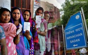 उपचुनाव: कोरोना संकट के बीच भी मध्य प्रदेश की 70 प्रतिशत जनता ने डाला वोट, महिलाओं की हिस्सेदारी बढ़ी