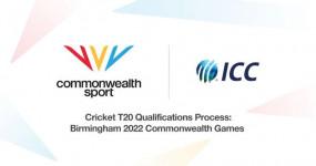 बर्मिघम कॉमनवेल्थ गेम्स में भाग लेंगी 8 महिला क्रिकेट टीम