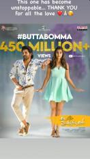 अल्लू अर्जुन का गाना बोट्टा बोम्मा देखने वालों की संख्या 45 करोड़ के पार