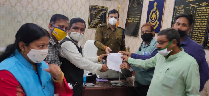 नवीन उत्तर भारतीय बिहार कल्याण महासंघ छठ समिति ने छठ महापर्व घरों में ही रहकर मनाने की अपील