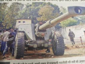 सेना का मध्य थिएटर कमाण्ड मुख्यालय जबलपुर में बने