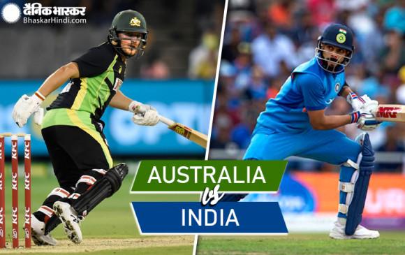 AUS VS IND: भारत-ऑस्ट्रेलिया के बीच वनडे सीरीज का दूसरा मैच आज, सीरीज में बने रहने के लिए टीम इंडिया को जीत जरूरी
