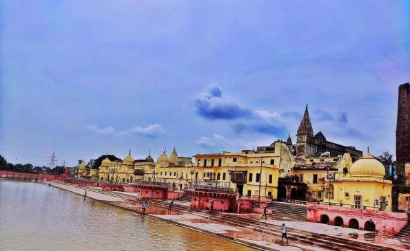 सोलह श्रृंगार से पहले सरयू के पावन जल से हो रहा अयोध्या का स्नान