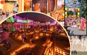 अयोध्या दीपोत्सव LIVE: अयोध्या में मुख्यमंत्री योगी ने की रामलला की पूजा