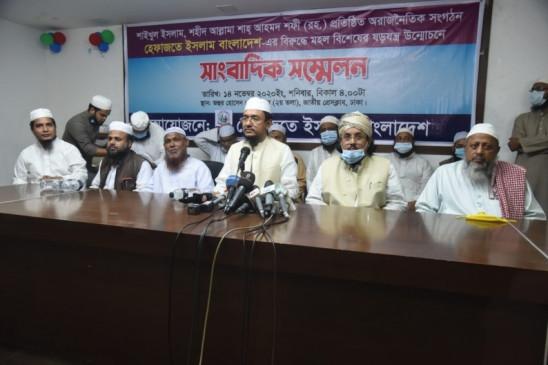 बांग्लादेश : मौलवी शफी के परिजनों का दावा, उन्हें जमातियों ने मारा
