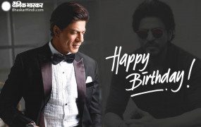 Shahrukh Khan B'Day: जितनी है उम्र उतनी भी नहीं थी शाहरुख की सैलरी, कुछ ऐसा रहा जिंदगी का सफर