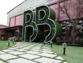 बिग बॉस: गिरी हुई हरकतों और ज्यादा नाटकीयता वाला घर
