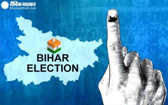 बिहार विधानसभा चुनाव: तीसरे चरण का मतदान जारी, दोपहर 3 बजे तक 45.85 प्रतिशत वोटिंग