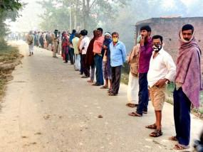 बिहार चुनाव : अंतिम चरण में मतदाताओं में उत्साह, 3 बजे तक करीब 46 फीसदी वोटिंग