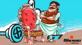 Bihar Elections: निर्वाचित विधायकों में से 68 फीसदी पर आपराधिक मामले दर्ज, राजद के सबसे ज्यादा विधायकों पर क्रिमिनल केस