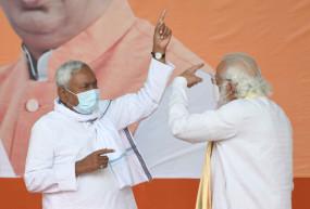 बिहार विधानसभा चुनाव 2020 : एक तिहाई वोटों की गिनती पूरी, एनडीए की महागठबंधन पर बढ़त